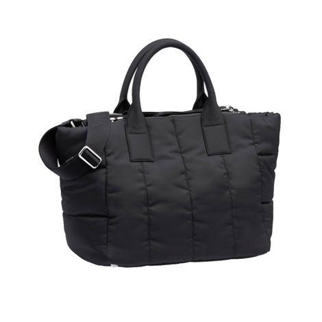 Prada Çanta Tote Bag Siyah #Prada #Çanta #PradaÇanta #Kadın #PradaTote Bag #Tote Bag