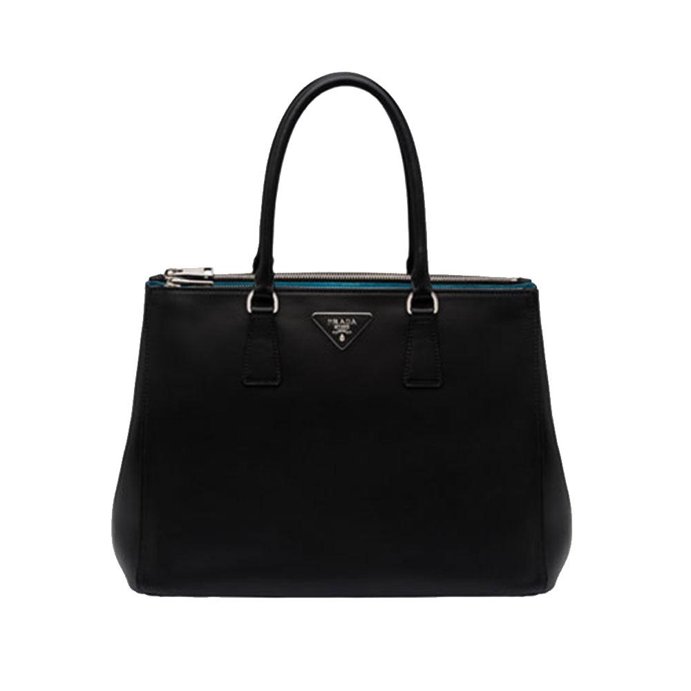 Prada Galleria Bag Çanta Siyah - 14 #Prada #PradaGalleriaBag #Çanta