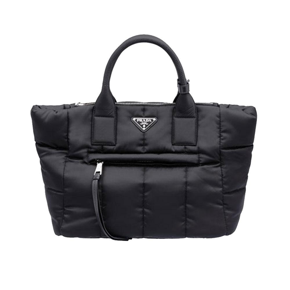 Prada Tote Bag Çanta Siyah - 25 #Prada #PradaToteBag #Çanta