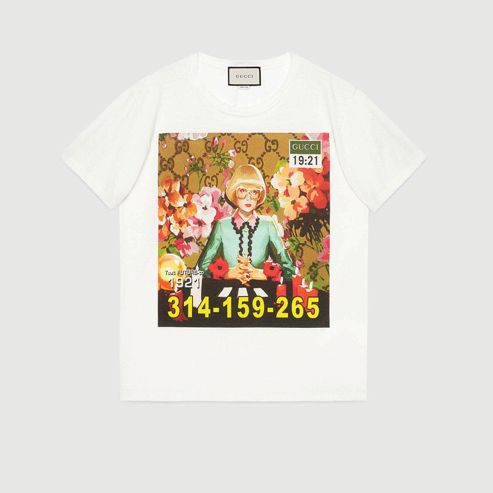 Gucci Ignasi Monreal Tişört Beyaz - 59 #Gucci #GucciIgnasiMonreal #Tişört