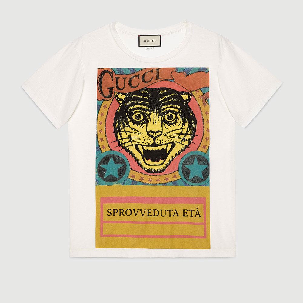 Gucci Tiger Tişört Beyaz - 40 #Gucci #GucciTiger #Tişört